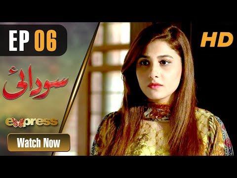 Pakistani Drama | Sodai - Episode 6 | Express Entertainment Dramas | Hina Altaf, Asad Siddiqui