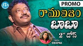 RGV About Godmen  బాబా  PROMO  Ramuism 2nd Dose  Ramuism  Telugu