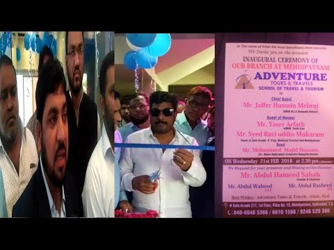 ADVENTURE TOURS & TRAVELS SCHOOL OF TRAVEL & TOURISM INAUGURATION CEREMONY