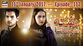 Rishta Anjana Sa Ep 112 - 11th January 2017 - ARY Digital Drama