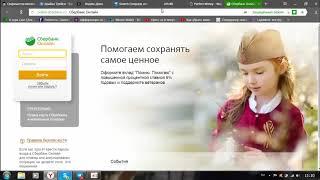 Пассивный Доход в 10 000 долларов Отзыв Сергея Креатива о компании Е Профит Все ЗА и ПРОТИВ