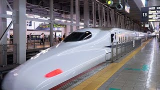 Fastest Train in Japan - Shinkansen Nozomi SUPER EXPRESS Review | Japanese Bullet Train