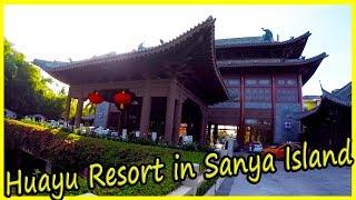 Sanya Hainan China Travel 2020. Huayu Resort & Spa Yalong Bay Sanya Review 2020