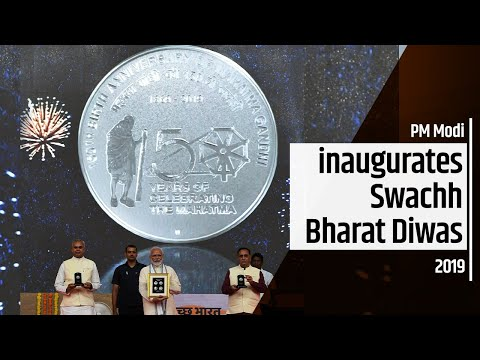PM Modi inaugurates Swachh Bharat Diwas 2019