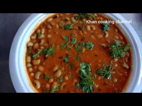 chole masala recipe bahut hi Aasan
