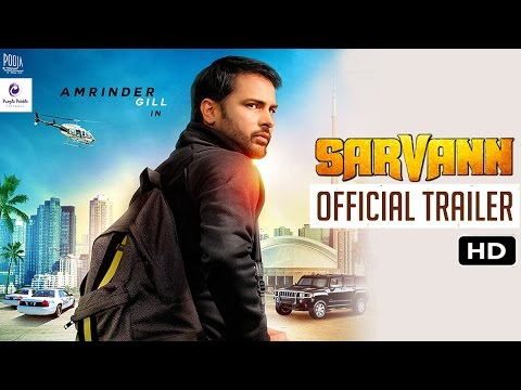 Sarvann Official Trailer  Amrinder Gill