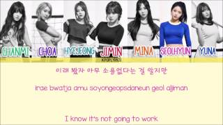 AOA - Really Really (진짜) [Eng/Rom/Han] Picture + Color Coded HD
