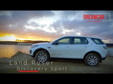 Land Rover  Discovery Discovery Sport Внедорожник класса J - тест-драйв 4