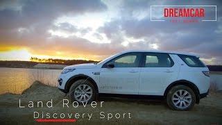 ТОПОВЫЙ Land Rover Discovery Sport 2017 // Тест-драйв Land Rover Discovery // Обзор от DreamCar