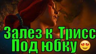 Ведьмак 3: Дикая охота (21 серия) / The Witcher: Wild hunt (21 episode) + DLS