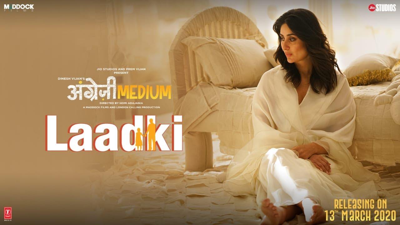 """""""Angrezi Medium"""" - Laadki Lyrics - Rekha Bhardwaj"""