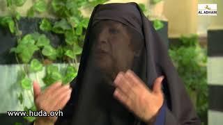 حمام شامي - العريس اتكل يوم كتب الكتاب !! بدي اخلص من حماتي .. عروس بنت 70 سنة - هدى شعراوي