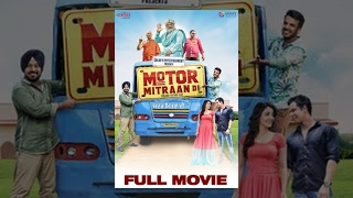 Motor Mitraan Di (Full Movie) | Yograj Singh, Gurpreet Ghuggi | New Punjabi Full Movies