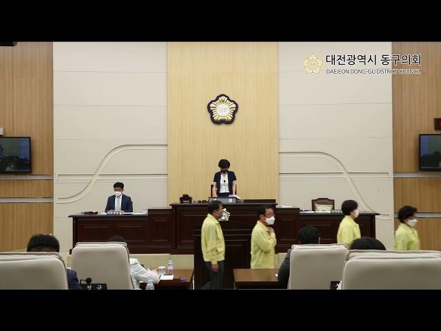 제258회 임시회 제1차 본회의 대표이미지