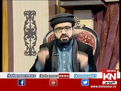 Istakhara 29 December 2020 | Kohenoor News Pakistan