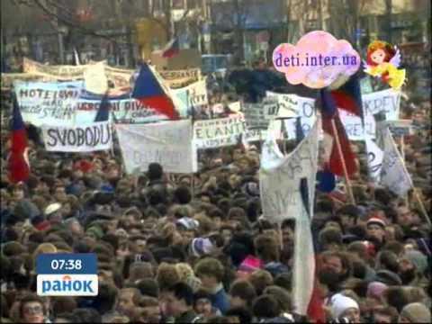 Бархатная революция - День солидарности студентов