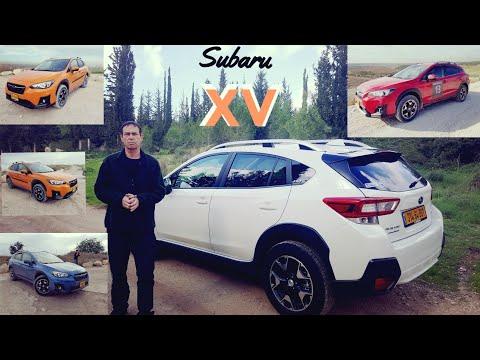 סובארו XV מודל 2018 - חוות דעת     Subaru XV