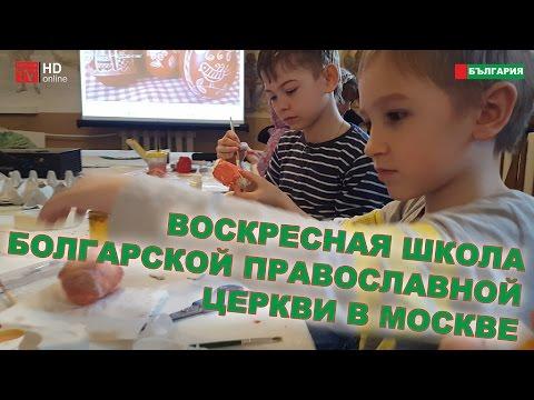 Владимир николо-кремлевская церковь