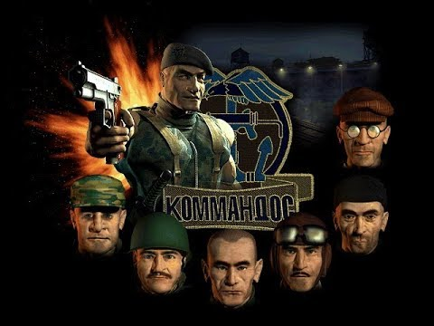 Commandos: Behind the Enemy Lines прохождение Без Сохранений часть первая