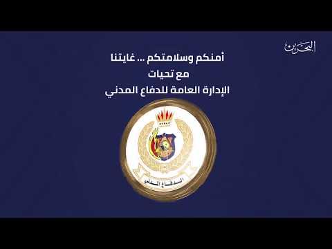 اشتراطات السلامة الواجب اتباعها في المنازل من خطر تسرب الغاز 8/7/2019