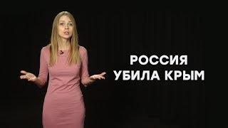 «Россия убила Крым» – соцсети о пятилетии аннексии