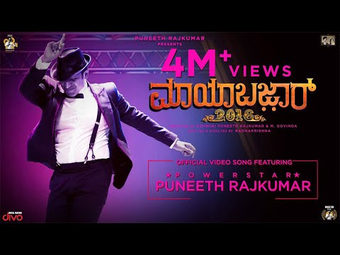 Puneeth Rajkumar: Age, Photos, Family, Biography, Movies