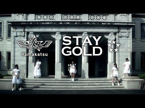 『STAY GOLD』フルPV ( #Yamakatsu #山口活性学園  #山活 )