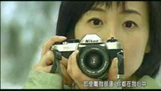 Ryu  My Memory OSTWinter Sonata