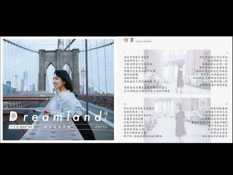 Dreamland Piano Album: Love Letter Composer / Mitch Lin Pianist / Emily Ho