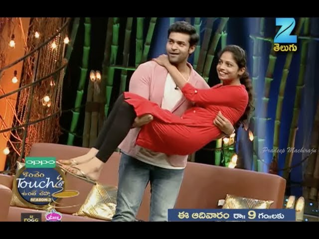 Konchem Touch Lo Unte Chepta – 30th July 2017 – Episode 14 – Varun Tej
