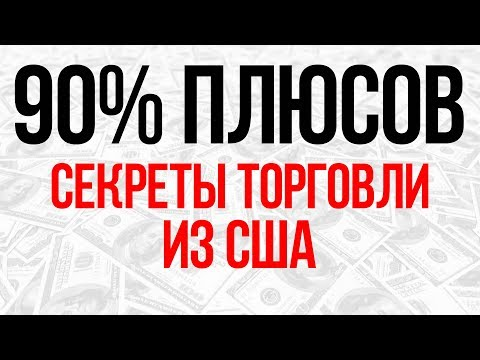 Вывод биткоинов на карту online zaem money ru