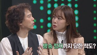 Sugarman 3 EP2
