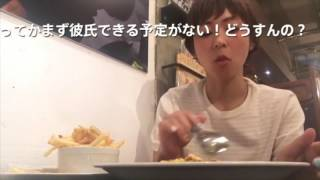 近藤夏子「エビデイ婚活」MV - YouTube