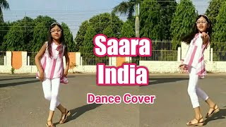sahara india lyrics dance - TH-Clip