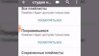 Спасибо большое)))) мои няши