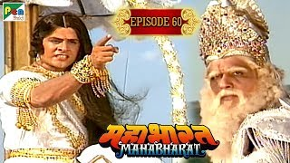 अर्जुन का विराट युद्ध | Mahabharat Stories | B. R. Chopra | EP – 60 - Download this Video in MP3, M4A, WEBM, MP4, 3GP