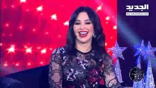 تحميل اغاني سهرة رأس السنة 2018 - امير يزبك ورويدا - بطلت صوم وصلي MP3