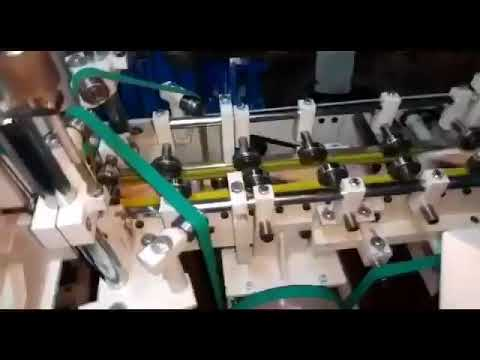 Two Fold Folder And Gluer Side Pasting Machine.