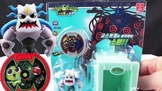 """[With Kids]Sinbi Apartment """"SECRET of GHOST BALL"""" Animation Figure Chip Toy Play Set"""