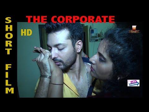 CORPORATE (BENGALI SHORT FILM) ক র প রে ট