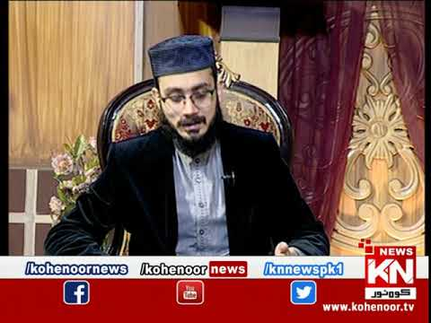 Istakhara 21 January 2021 | Kohenoor News Pakistan