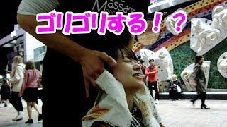 ついにSランク⁉②【実は顎関節症だったお姉さん】Free Massage PROJECT【DANCER THERAPIST TETSUYA】