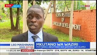 Mkutano wa waziri Fred Matiang'i na wadau wa elimu
