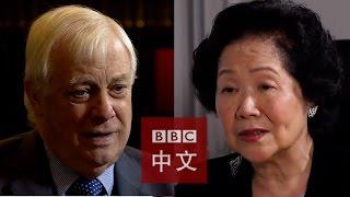 彭定康勳爵、陳方安生看香港移交20年時局