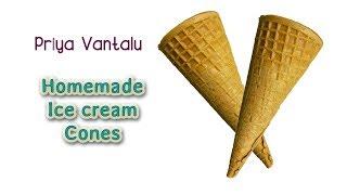 Homemade Ice Cream Cones Recipe    Make Your Own Ice Cream Cones