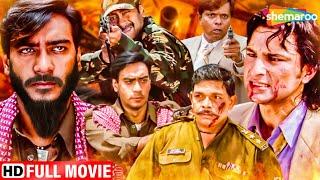 अजय देवगन, सैफ अली खान की धमाकेदार एक्शन मूवी - AJAY DEVGAN ACTION HINDI MOVIE - Kachche Dhaage