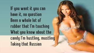 Flo Rida feat. Jennifer Lopez - Sweet Spot (Lyrics On Screen)