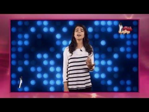شيماء الرداف - تقيم الفنانة رنين الشعار