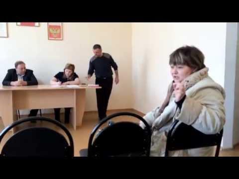 Комиссия по Трудовым Спорам! Новоузенская РБ. Часть 3