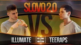 SLOVO 2.0: ILLUMATE vs TEERAPS (BAD BARS) | #WTM